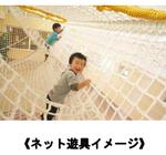 ピューロランドの育児講座&京王電鉄の新遊び施設!