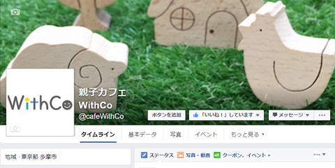 WithcoFB