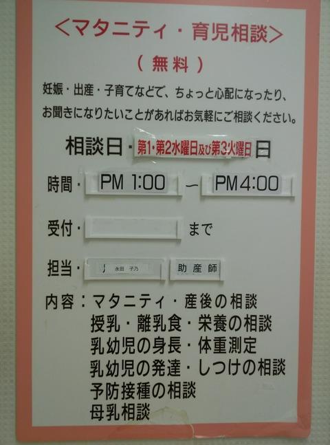 IMG01629
