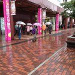 【参加者募集】3/27(火)ココリアフードマルシェオープン記念お茶会と、多摩市転入者の座談会